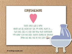 baby shower wishes wordings and messages