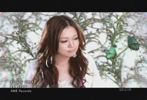 kana nishino day 7 mp3 西野カナ nishino kana love one 专辑 更新pv mp3 ed2k地址 日韩音乐 音