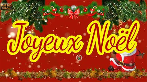 christmas wishes  french joyeux noel  messages whatsapp video happy xmas ecards