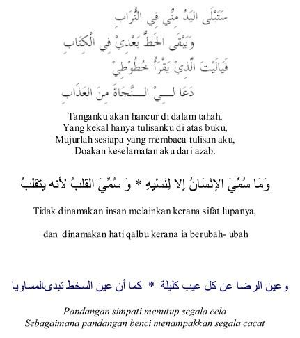 kata kata cinta islami  bahasa arab  artinya