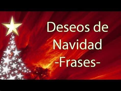 palabras de buenos deseos navideos deseos de navidad frases youtube