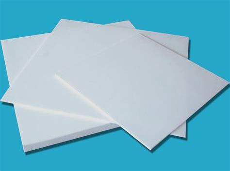 Teflon Sheet 1pc 2mm new 300mmx300mmx2mm ptfe teflon sheet plate white