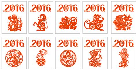 new year 2015 metal monkey new year 2016 monkey downloadclipart org