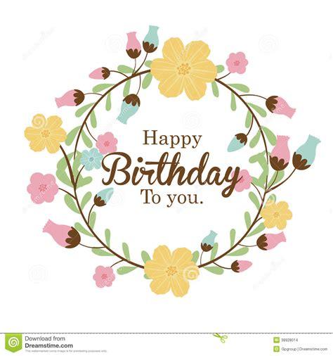 happy birthday vector design happy birthday design stock vector image 38928014