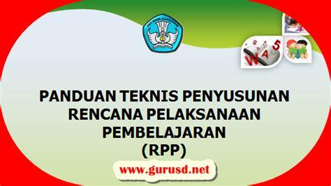 Bahasa Dan Sastra Indonesia Sma Kelas X 1 rpp bahasa dan sastra indonesia sma smk ma kurikulum 2013