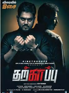 Tharkappu 2016 watch full tamil movie online online free movie