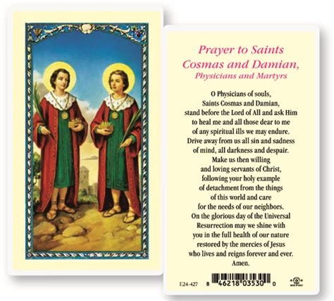 sts for card sts cosmas and damian laminated holy card