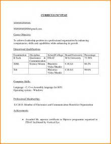 Freshers Resume Sle 9 career objectives for cv for freshers cashier resumes
