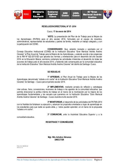 plan anual de trabajo ed inicial 2016 modelo documents plan anual de trabajo 2015