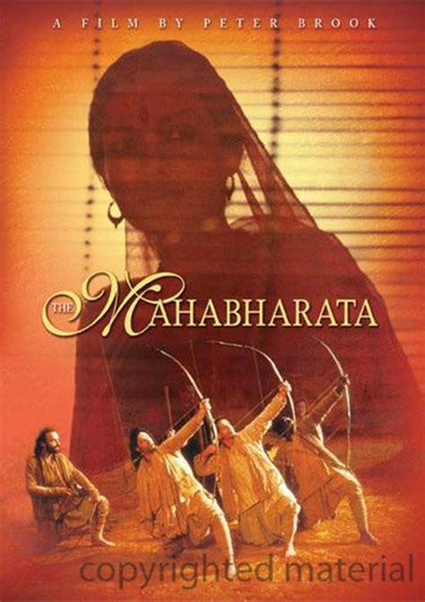 the mahabharata mahabharata 1989 film serial mahabharata the dvd 1989 dvd empire