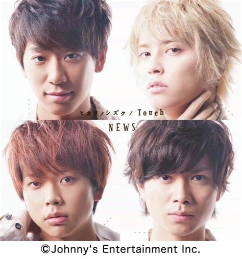 news about jp ヒカリノシズク touch 通常 news cdジャケット一覧 single naver まとめ