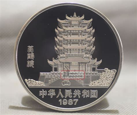 new year zodiac 1987 99 99 1987 zodiac 5oz silver coin year of the