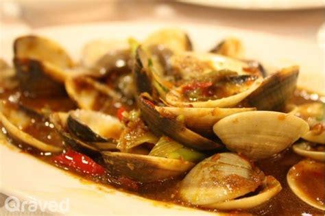 Emping Kalasan Pedas Vegan Vegetarian kerang tahu saus tauco pedas at rasane greenville seafood sailor dishes and pop