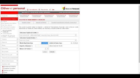 banco de venezuela youtube solicita credicash o efectivo clave del banco de venezuela