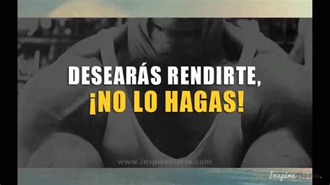 imagenes motivadoras gym doce frases motivadoras para empezar a entrenar gym youtube