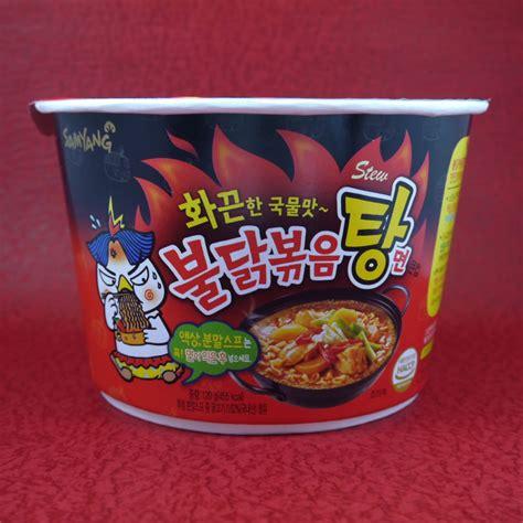 Samyang Stew Chicken Ramen ramen noodlist samyang chicken flavor ramen stew