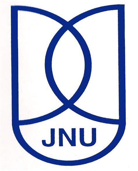 Jnu Mba by Jawaharlal Nehru Various Recruitments 2014