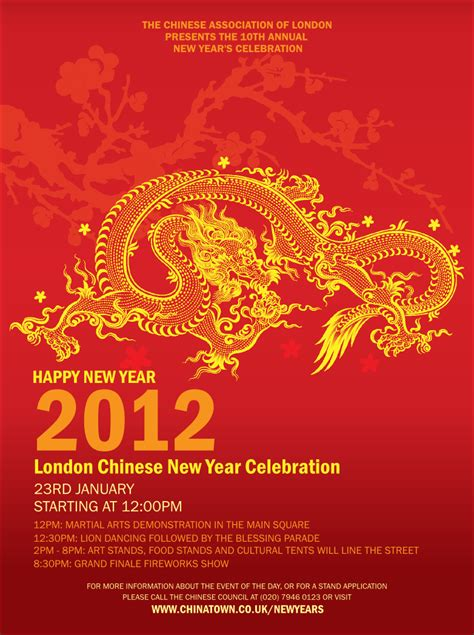 new year card printing malaysia new year flyer