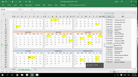 excel customizable calendar  year     youtube