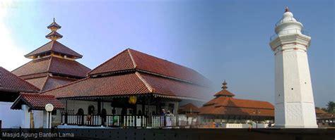 Masjid Agung Banten Nafas Sejarah Dan Budaya Oleh Juliadi masjid agung banten info banten