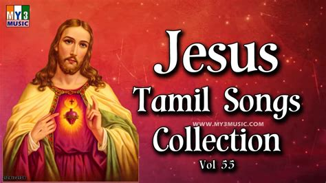 song for jesus jesus songs collection vol 55 tamil jesus songs