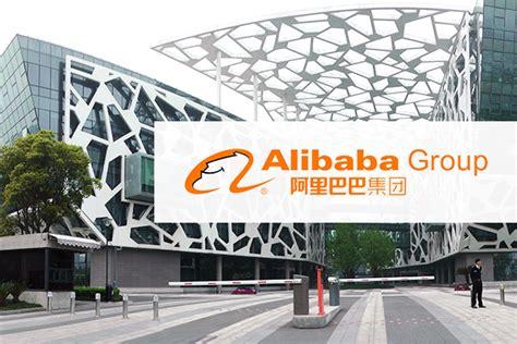 alibaba recruitment cto recruitment grapevine