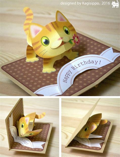 kagisippo pop up cards templates 103 best images about pop up card on