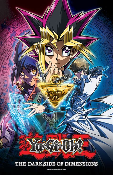 Yugioh Sweepstakes - yu gi oh sweepstakes the yu gi oh the dark side of dimensions movie premiere