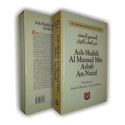 Syarah Musnad Syafii ash shahih al musnad min asbabi an nuzul bukumuslim co