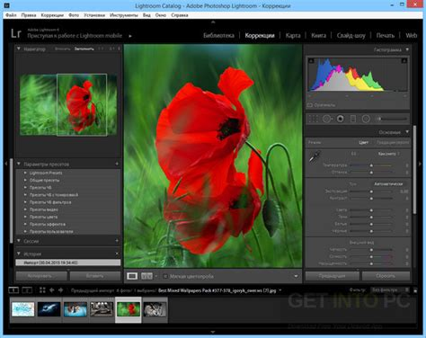 adobe photoshop full version free download getintopc lightroom 6 free download