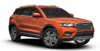 new new cars 2016 haval new cars photos 1 of 3