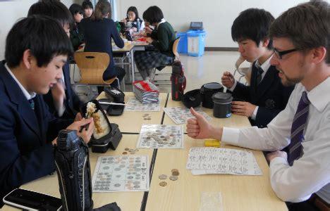 senshu matsudo jr high school global studies program