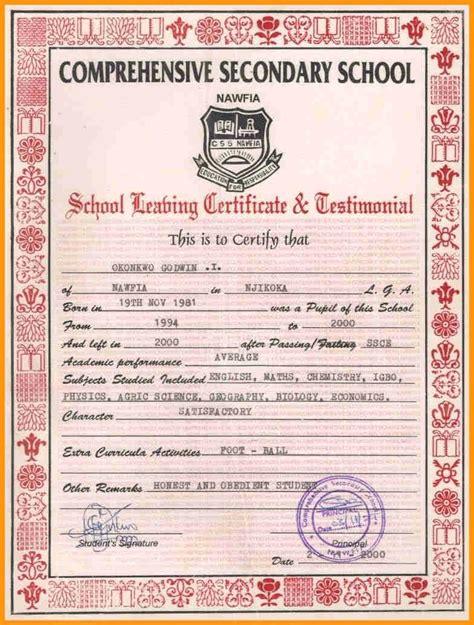 school certificates pdf application for school leaving certificate sle pdf