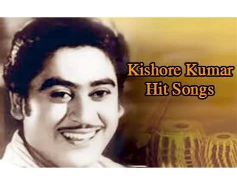 Download Mp3 Album Of Kishore Kumar   download kishore kumar hit songs jukebox evergreen