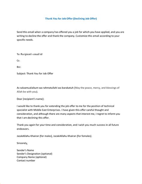 Trustee Acceptance Letter Exle offer letter acceptance email exle 28 images offer