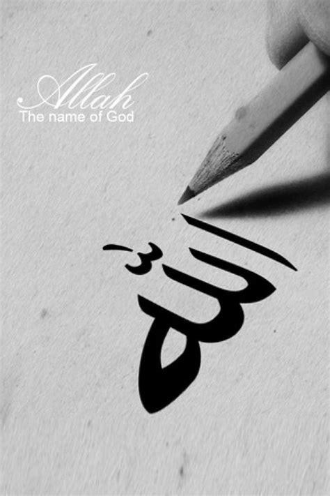 wallpaper iphone allah allah the name god 123mobilewallpapers com