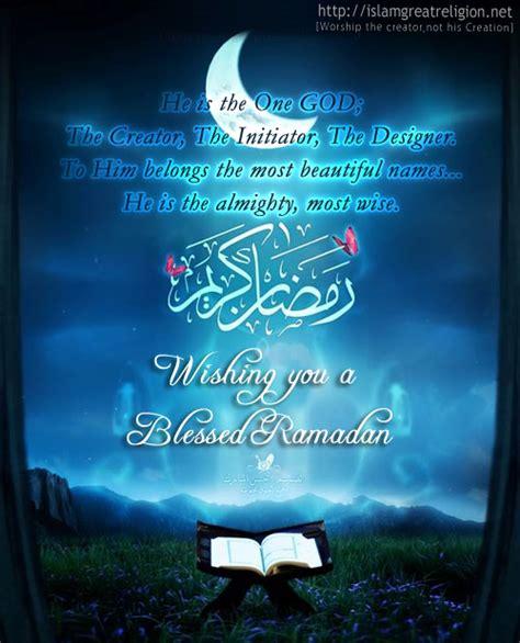 beautiful messages quotes  wishes  ramadan mubarak  entertainmentmesh