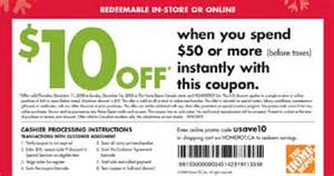 home depot code 10 home depot may coupons printable coupons