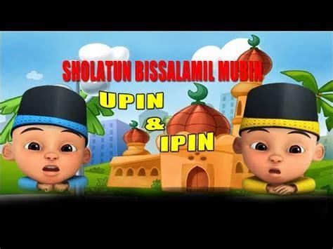 album karaoke wafiq azizah lagu islami sulis sholatun bisalamil mubin lagu mp3 mp4