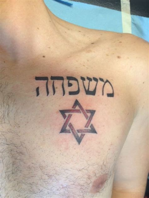 jewish tattoos designs hebrew images designs