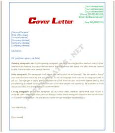 cover letter template word best letter sle
