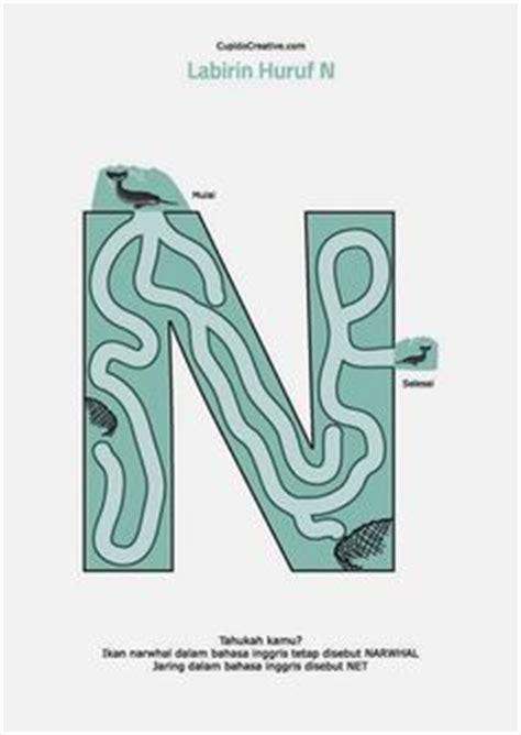 Maze Bentuk b maze maze worksheets and letter maze