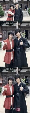 film drama korea gu family book quot gu family book quot lee seung gi and choi jin hyuk
