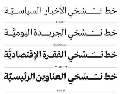 tptq arabic about greta arabic font family designed for