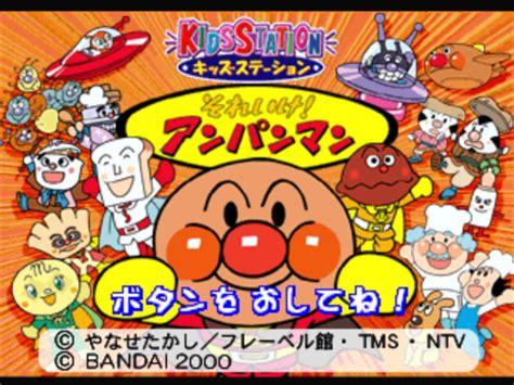 Koper Anpanman Orirginal From Japan chokocat s anime 2131 anpanman sony
