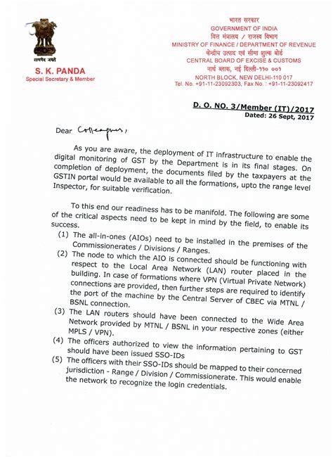Demi Official Letter Format Kerala अध यक ष और सदस य क ड ओ पत र