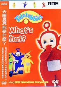 Coloring Book Pages For Adults Teletubbies Dvd In Mandarin Quot What S That Quot Dvd Region 3