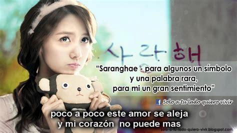 imagenes de love rain con frases because it s you tiffany cover espa 241 ol spanish ost love