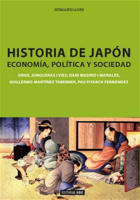 imagenes de japon y su economia descargar historia de japon economia politica y sociedad