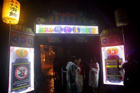 Minyak Gosok Hong Hua universal studios singapore horror nights asia 361